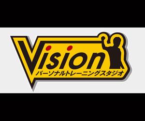 パーソナルトレーニングスタジオVision