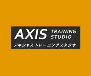 アキシャストレーニングスタジオ