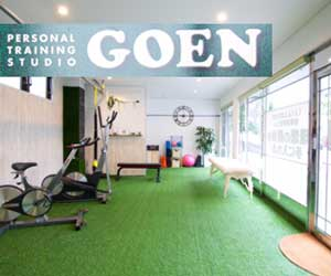 Personal Training Studio GOEN