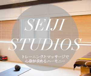 SEIJI | STUDIOS