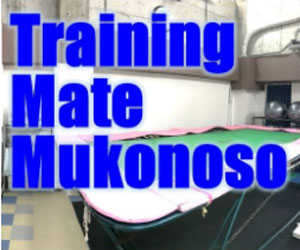 TrainingMateMukonoso