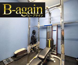 b-again