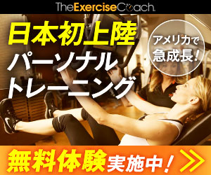 TheExerciseCoch